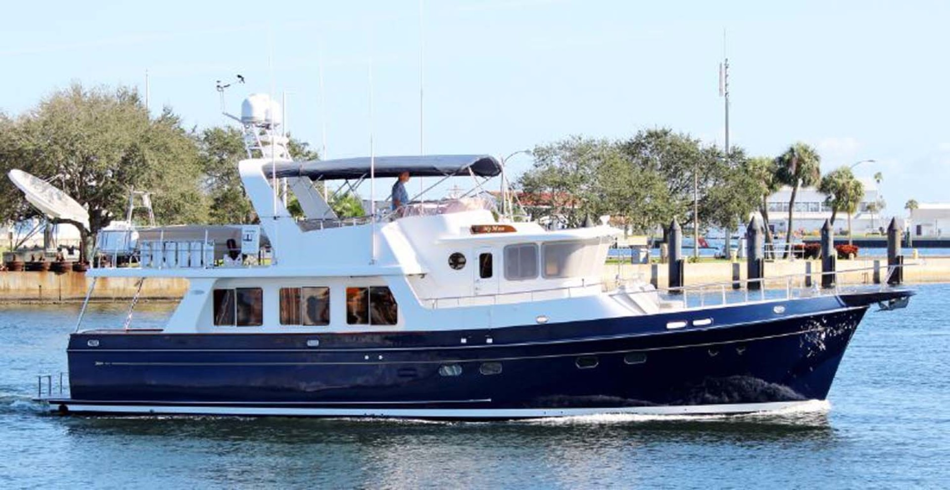 Selene Yacht For Sale Palm Beach